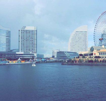 Japao Yokohama Minato Mirai